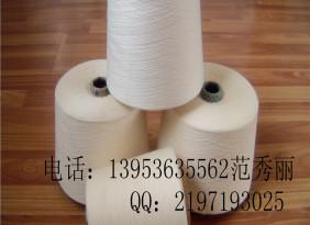 环锭纺粘棉混纺纱21支 优质粘棉纱21支R65/C35配比21支