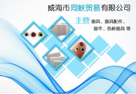PVA水溶线钓鱼专用 环保材质遇水即溶