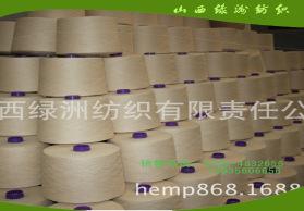 【精品推荐】供应针织麻粘纱 30S绿色环保质量三包麻纺纱