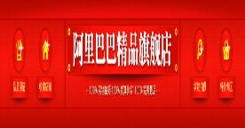 【专业厂家】供应优质纱线 带子纱 花色纱线 品质优良