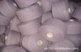 热销 优质杂色包心棉纱 普梳三色杂色包芯棉纱 环保棉纱可定制