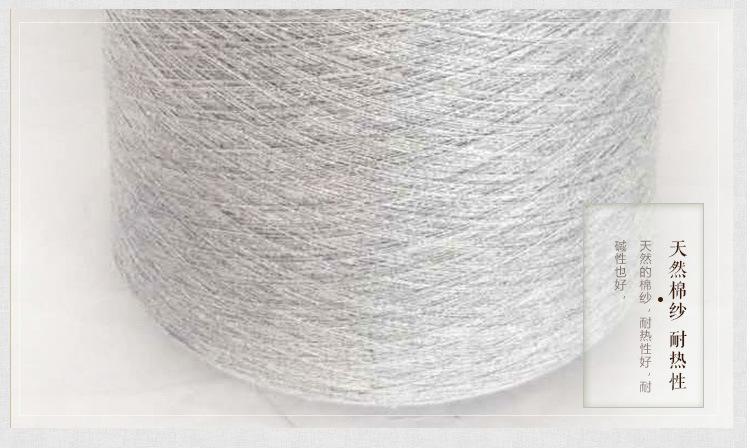 棉纱1_10