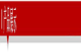 专业定制 颜色再生棉纱纯棉纱线 21支纱帆布纱线 温州再生棉纱
