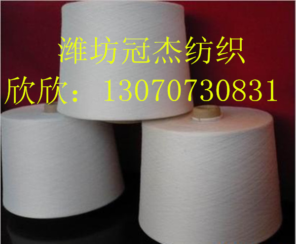 530ab2d414302_1 (1)