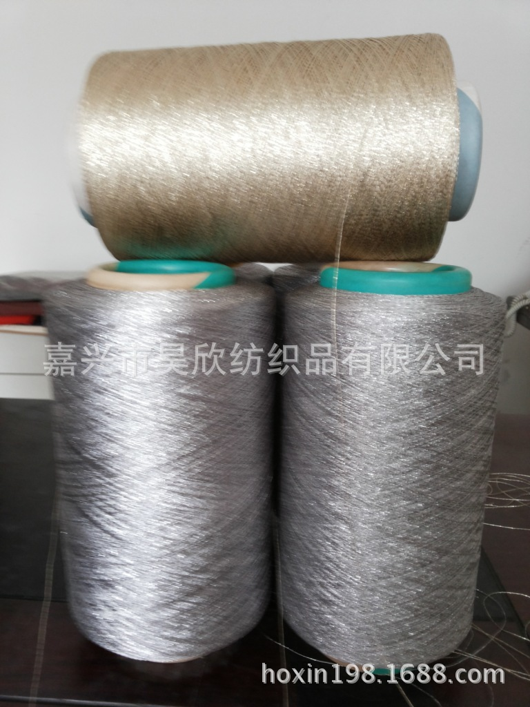 250D粘胶丝+金线或银线并线