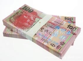 批发 外币练功券 100港币练功卷 点钞券 点钞纸 练功钞 点钞卷