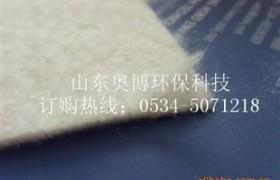 压缩棉水洗棉热熔棉金属棉羊绒棉驼绒棉大棚棉中空棉羽