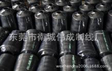 厂家直销黑色芳纶1414防火线