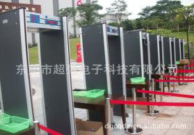 安检门,金属探测门,金属探测器,工厂安检门