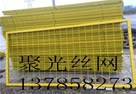 移动式围栏 移动护栏网 隔离护栏铁丝网