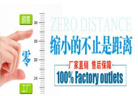 【福运来】 夏季专用48s/2天丝羊绒纱线 厂家批发混纺羊绒纱线细