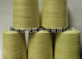 供应40S/2芳纶防火线 1414耐高温阻燃线 耐高温玻纤线