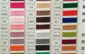 批發優質環保紡織紗線【親膚感超好有色兔絨包芯紗】大量現貨供應