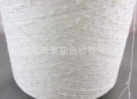 厂家直销 晴涤结子纱 花式纱线 可来样定制
