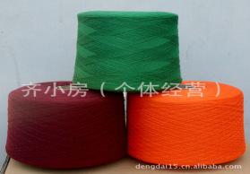 厂家批发鄂尔多斯26/2羊绒纱线抗起球手感柔滑