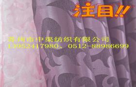大提花密枝纹黑丝遮光布 高克重全消光外贸出口提花遮光布