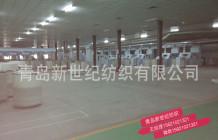 棉腈綸C55/A45 30S 腈棉混紡紗線C/A55/45 30S固體腈綸工廠直銷