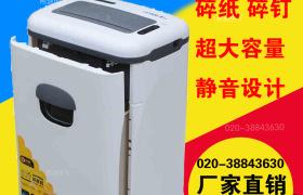 正品科密X5M 保密碎纸机办公碎纸机大功率办公碎纸机水冷碎纸机
