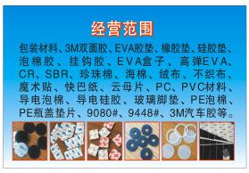厂家直销正品3M透明圆形双面胶 9448A 9080双面胶 强力双面胶