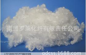 供应3*28mm优质中空混纺棉