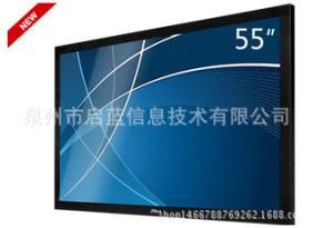 正品大华 55寸4K高清液晶监视器 DHL55-S400 4K超高清显示器