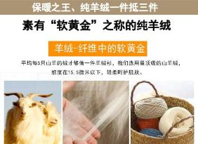 现货批发2/26N山羊绒混纺纱30%山羊绒30%羊毛20%天丝20%锦纶
