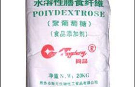 大量供应水溶性膳食纤维 水溶性膳食纤维质量保证