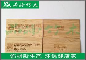 厂家直销批发书签材料 竹木书签素材 定做书签