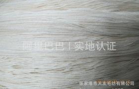 三七 毛腈混紡紗 毛紡紗 質量穩定 足斤重28支 48支毛腈紗