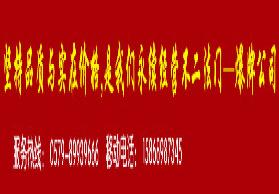 燃气单锅爆米花机 液化气商用爆米花机器 交直流双用爆米花机