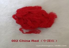 彩色黏胶短纤1.2Dx38mm中国红31原液纺色牢度高染色均匀