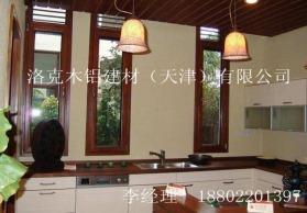 哈尔滨 铝包木窗,纯木窗,木铝复合窗