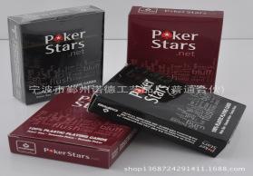 塑料扑克 Poker Stars.net 红黑版 大字德州扑克 水洗扑克