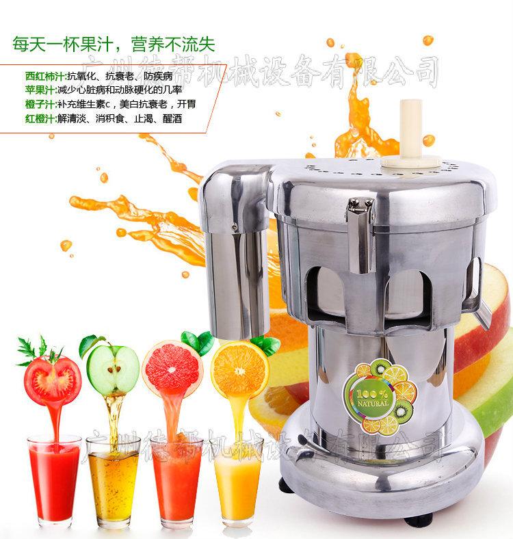 商用榨汁机a2000(2)