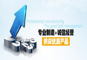 HR-MS500双路大气采样仪 自动采样仪批发 上海自动采样仪