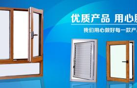 广州铝合金门窗厂家 三轨多功能推拉窗