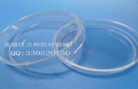 厂家直销 一次性 塑料培养皿 90mm