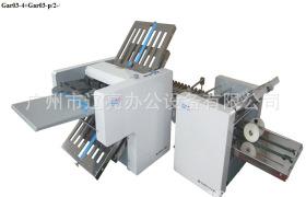廠家批發直銷Lound遼亮03-4+Gar03-p/2多功能組合折頁機