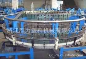 厂家供应供应圆织机/高速塑料圆织机