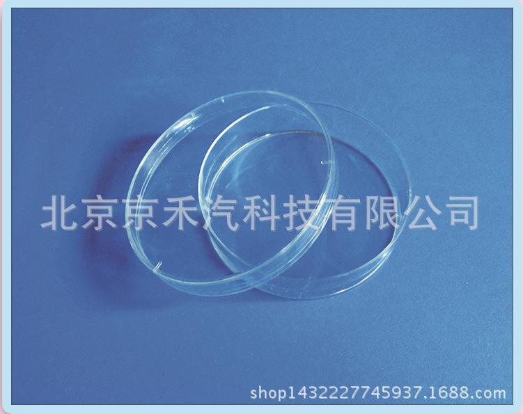 76-塑料培养皿