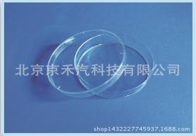 塑料培养皿