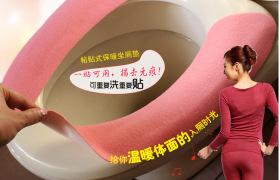 粘貼式馬桶墊 毛絨坐便墊 可重復使用坐廁墊 馬桶套爆款馬桶墊