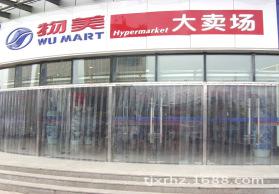 【全国联保】旭恒环照牌XRHZ型天津透明塑料软帘门