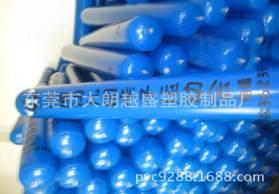 【厂家】充气啦啦棒 pvc充气棒 塑料充气棒