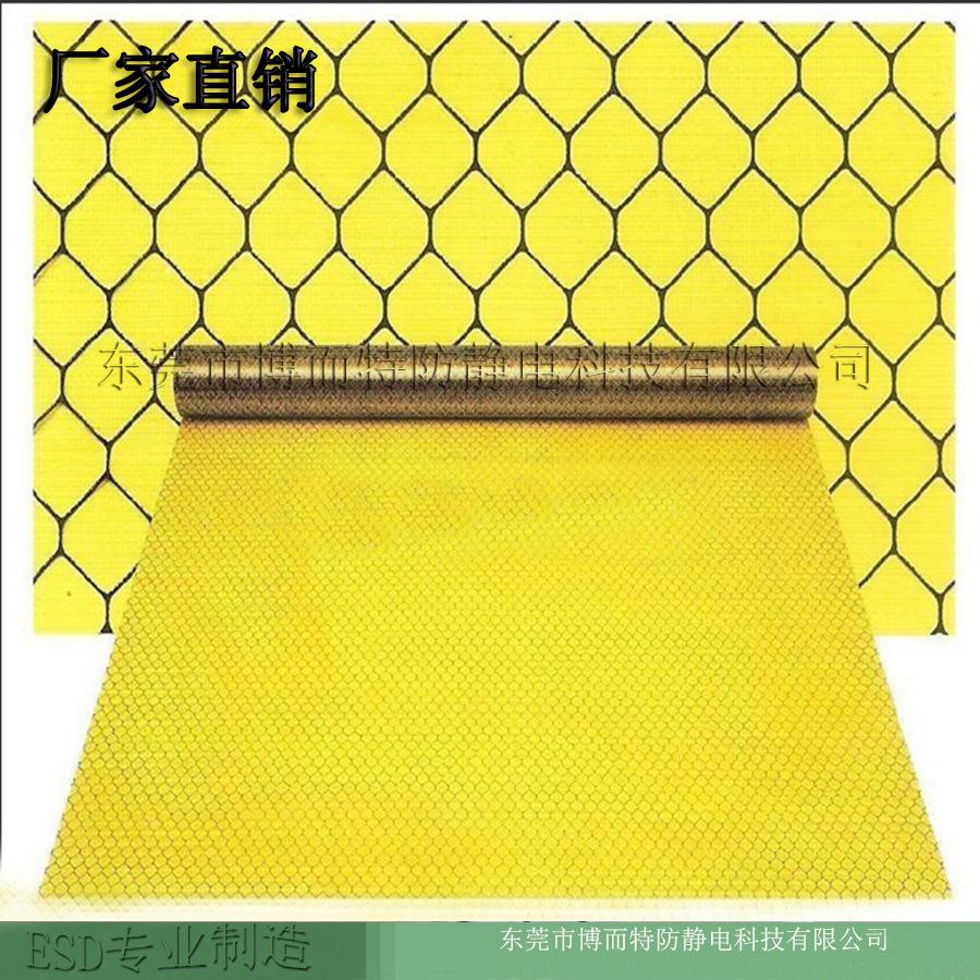 黄色防紫外线网格窗帘