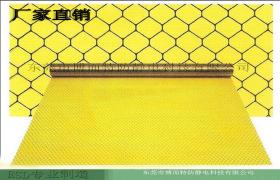 黄色网格防静电帘 防虫门帘 软帘 抗静电窗帘的1.37M*30M*0.3MM