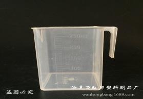 厂家直销 250ml 塑料量杯 方量杯 四角量杯 塑料量筒 双刻度量杯