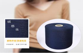 直销批发 时尚新款春夏仿丝光棉纱线 高品质环保30纱支针织纱线