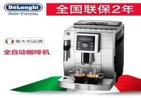 进口全自动咖啡机/办公室用现磨咖啡机
