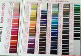 【厂家直销】有色拉架 有色氨纶包覆纱 中高低弹氨纶包覆纱 拉架